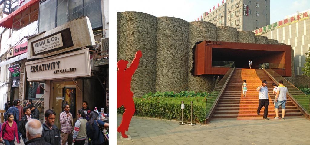 Links | left: Creativity Art Gallery in Hauz Khas village, a cultural district in New Delhi. Rechts | right: Sunshine International Art Museum, a private art museum in Songzhuang Artist Village, on the outskirts of Beijing. Both Photos: Olav Velthuis.